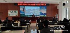 野三坡提升基础设施建设智慧景区
